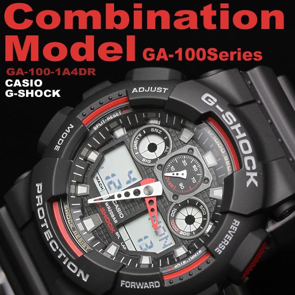 24f5eb2af253 Buy Casio G-Shock GA-100-1A4 Black x Red Men s Watch