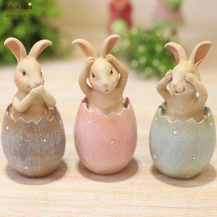 三不兔子擺件田園歐式工藝禮品