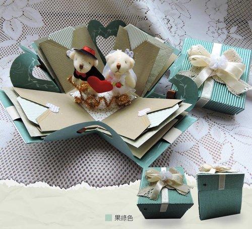 小情人禮物盒