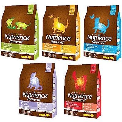 Nutrience紐崔斯天然糧-貓用2.5KG多種口味(幼貓,成貓,化毛,減肥,高齡)