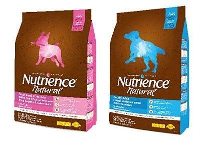 Nutrience紐崔斯天然糧-成犬配方2.5KG(羊肉+鴨肉、六種魚)