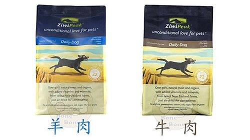 紐西蘭ZiwiPeak 巔峰 90%鮮肉狗糧-羊肉.牛肉/狗飼料/2.5kg