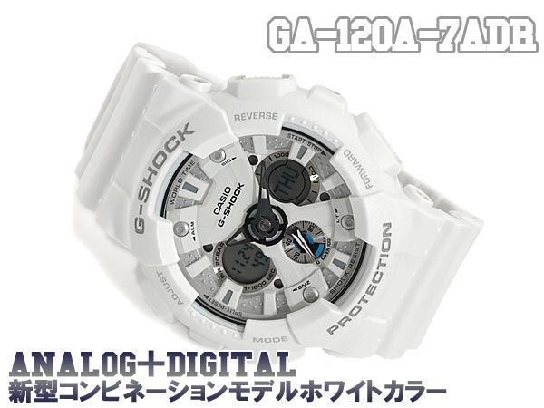 3266df2ff815b Buy Casio G-Shock GA-120A-7A White Men s Watch