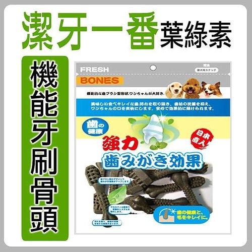 潔牙一番(葉綠素)機能牙刷骨S (300g)