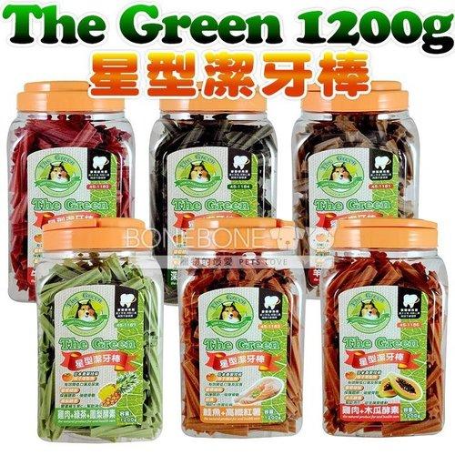 The Green 狗潔牙骨1200g大桶裝 (羊蘋/牛肉蔓越莓/鮭薯/海魚牛油果/雞肉南瓜,木瓜,綠茶,草莓)