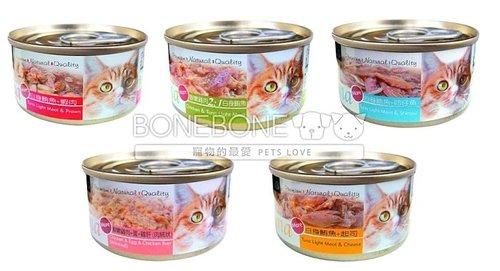 SEEDS惜時 聖萊西70G/Tuna愛貓天然食貓罐