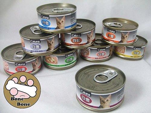 Catsin白金貓罐80g(白肉罐)可混搭