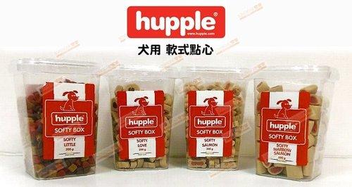 hupple softy box 軟式點心 狗零食 狗點心 寵物點心 老幼 成犬適用