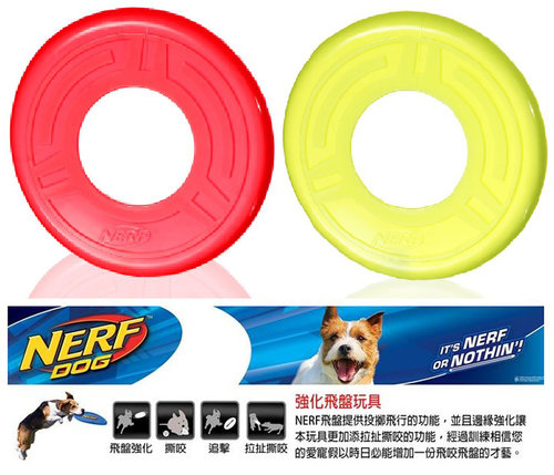 NERF樂活打擊─ 黃色/紅色 犬用動能飛盤玩具10/犬用玩具/狗玩具/橡膠玩具