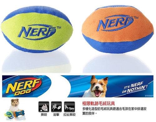 NERF樂活打擊─ 綠色 犬用極限軌跡橄欖球型玩具5/犬用玩具/狗玩具/橡膠玩具