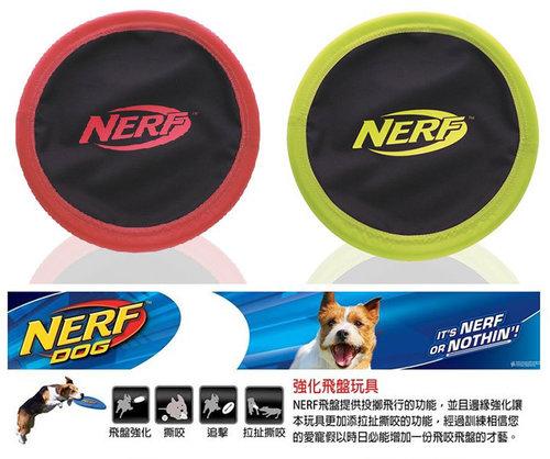 NERF樂活打擊─ 綠色 犬用尼龍飛盤玩具10/犬用玩具/狗玩具/橡膠玩具