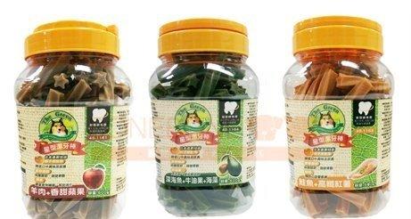The Green 星型潔牙棒 500g 小桶裝/狗狗潔牙零食/犬用潔牙零嘴/保健食品/8種口味