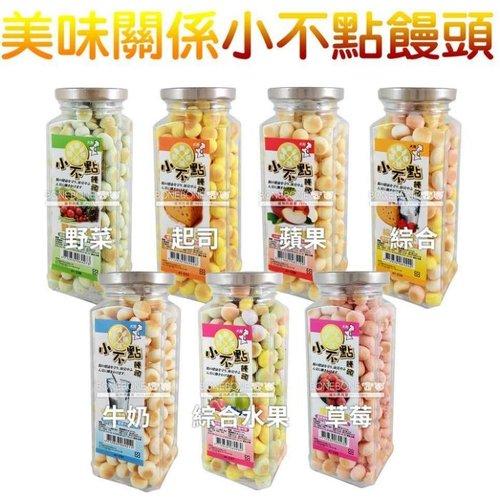 津月小丸仔/小饅頭(起司‧草莓‧胡蘿蔔)狗貓餅乾160g