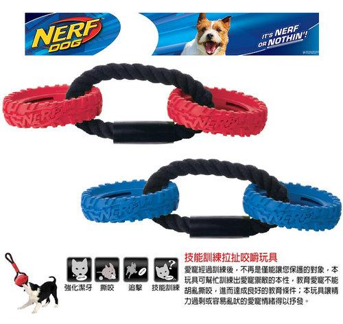 NERF樂活打擊─ 紅色/藍色 犬用越野雙環帶狀互動玩具12/犬用玩具/狗玩具/橡膠玩具