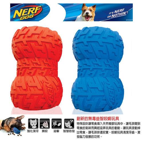 NERF樂活打擊─ 犬用橡膠益智玩具4/犬用玩具/狗玩具/橡膠玩具