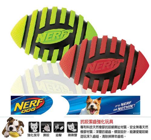 NERF樂活打擊─ 紅色/綠色 犬用螺旋橄欖球橡膠玩具3.5/犬用玩具/狗玩具/橡膠玩具