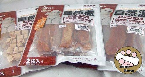 【去截角包裝折價1包特價139元】8DOG S 澳洲自然派(雞肉條/雞柳片/牛皮捲/雞肉圓片)