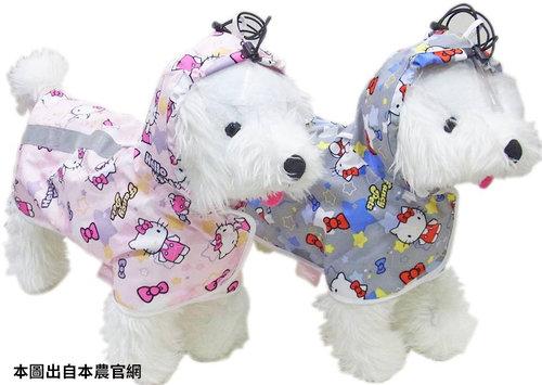 凱蒂貓~Fancy Pets X Hello Kitty防水透氣狗狗雨衣 狗用 雨衣 KITTY-L 粉/灰
