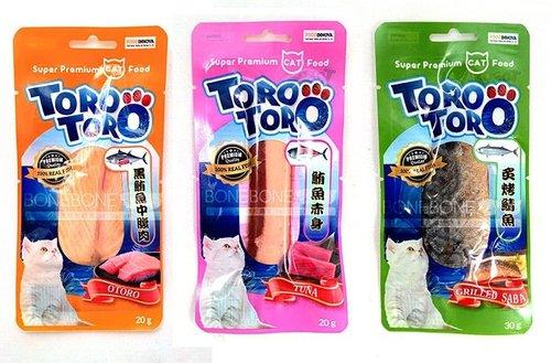 樂透 TOROTORO 黑鮪魚中腹肉條 / 鮪魚肉條 / 炙烤鯖魚肉條20g 貓咪點心零嘴零食