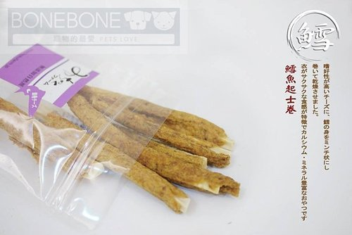 日本Michinokufarm魚系列-鱈魚起士卷(犬貓可用)50g(純天然無添加零食)