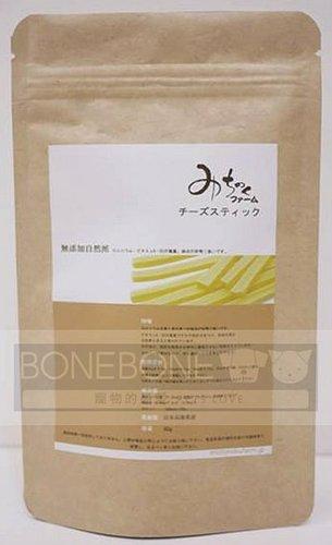日本Michinokufarm- 大包裝/超香濃乳酪條(犬貓可用)120g(純天然無添加零食)