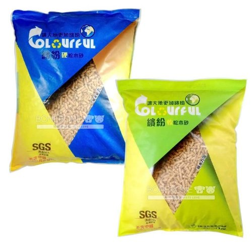 繽紛松木砂(軟/硬) 純天然松木貓砂,貓沙,木屑砂 可沖馬桶,做肥料 10L 約6公斤