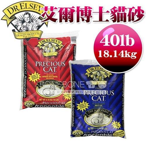 公司貨付發票艾爾博士貓砂 強力除臭藍包 無味藍包貓砂 40lb 18.1KG 大包貓砂凝結砂除臭貓砂 艾爾博士藍包(貓砂單筆運費限下一包)