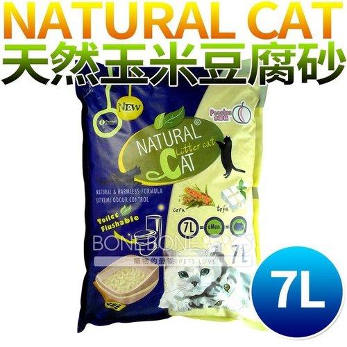 NC天然玉米豆腐貓砂【水蜜桃味/綠茶味/咖啡豆味】7L (3.4kg) 可沖馬桶 植物性豆腐砂 天然材質低粉塵