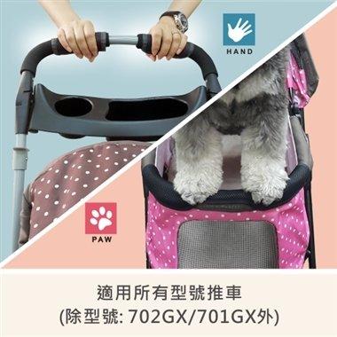 沛德奧Petstro/寵物推車舒壓保潔套組