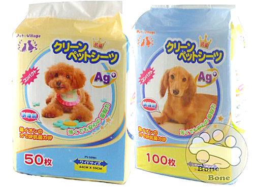 Pet village 寵物魔法村-誘導型/寵物尿布/誘導劑寵物尿布(超取限一包)