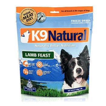 紐西蘭 K9 Natural 狗生食餐 (冷凍乾燥) 羊肉 500g 狗鮮肉生食飼料 新手入門款 低熱量