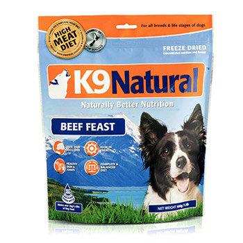 紐西蘭 K9 Natural 狗生食餐 (冷凍乾燥) 牛肉 500g 狗鮮肉生食飼料 新手入門款 低熱量
