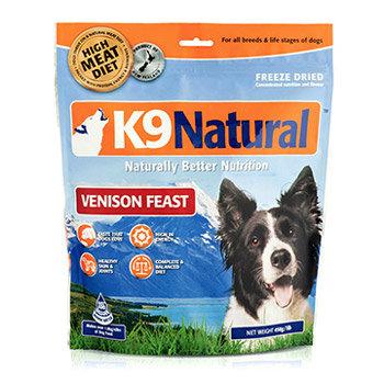 紐西蘭 K9 Natural 狗生食餐 (冷凍乾燥) 鹿肉450g 狗鮮肉生食飼料 低熱量