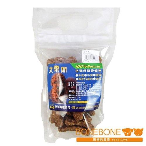 艾樂斯骨型軟Q餅15入 牛肉/雞肉/牛奶口味任選 潔牙軟骨條 犬用狗零食