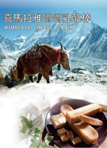 日本Loasis 喜馬拉雅嚼嚼乳酪棒 HIMALAYA CHEESE STICK/寵物零食/狗狗點心/犬用乳酪棒(S號)