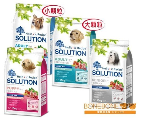 耐吉斯 羊肉+田園蔬菜 (幼犬/成犬小顆粒/成犬大顆粒/高齡犬)15kg 犬用狗飼料乾糧