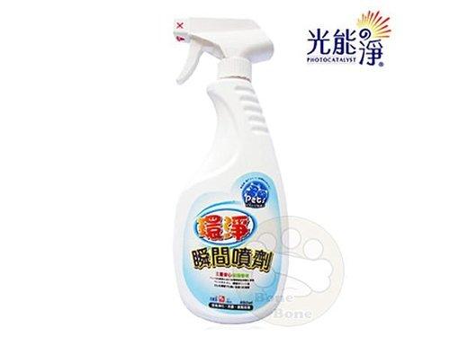 光能淨-寵物瞬間去味噴劑/寵物瞬間消臭液/抗菌光觸媒450ml