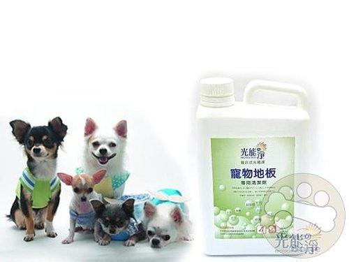 光能淨 複合式光觸媒 寵物地板專用清潔劑 1000ml 520元