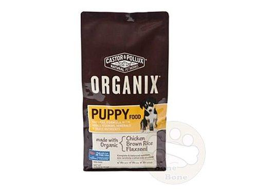歐奇斯(organix)(犬用)幼犬現貨/5.25lb約2.4kg/狗狗飼料/犬飼料/狗飼料/幼犬飼料