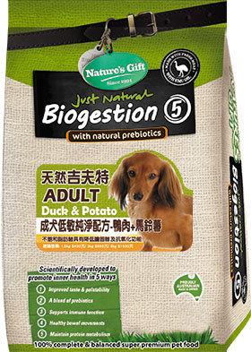 GIFT天然吉夫特8KG(皮膚保健低敏配方/強健活力配方/低敏純淨配方/幼犬聰明成長配方-羊肉+糙米/成犬低卡-火雞肉+燕麥)