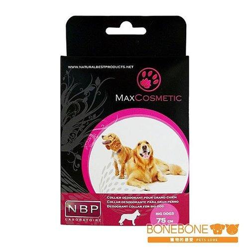 西班牙 NBP 香水除臭頸圈 中小型犬(35cm)/貓用(35cm)/大型犬用(75cm)