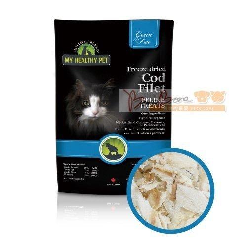 Holistic Blend®牧野飛行鮮活機能貓點心-鱈魚菲力35G 貓零食/天然零食/乾燥零食