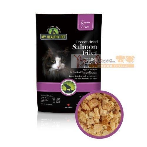 Holistic Blend®牧野飛行鮮活機能貓點心-鮭魚菲力35G 貓零食/天然零食/乾燥零食