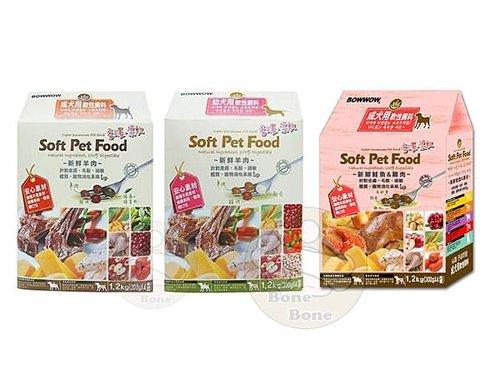 BOWWOW(成犬/幼犬)新鮮羊肉/鮭魚 軟性飼料/寵物/狗狗飼料3kg(超取限一包)
