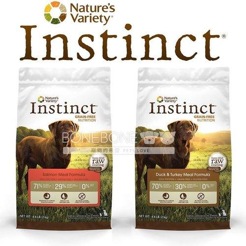 Instinct 本能【無穀天然糧系列】鮭魚/鴨肉 全犬狗乾糧飼料 4.4磅 2kg
