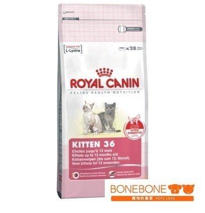 法國皇家 K36 幼母貓專用飼料 2KG