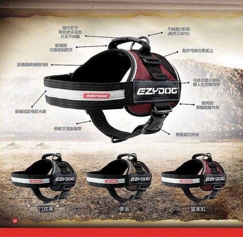 澳洲 EzyDog CONVERT HARNESS 終極胸背帶 L號 舒適耐用透氣 安全反光標示 可附掛配件擴充