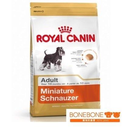 法國皇家-PRSC25 雪納瑞成犬專用飼料 7.5KG