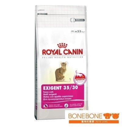 法國皇家Royal Canin/E35極度挑嘴貓專用飼料2KG