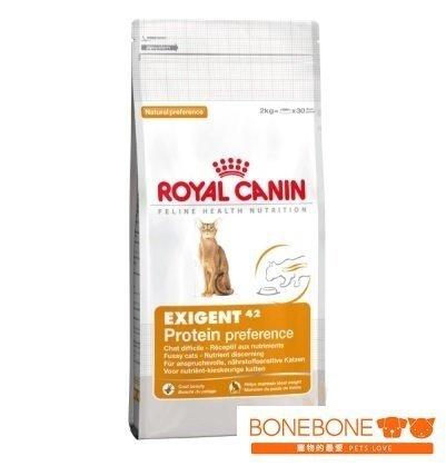 法國皇家Royal Canin/E42 挑嘴貓營養滿分配方飼料 4KG